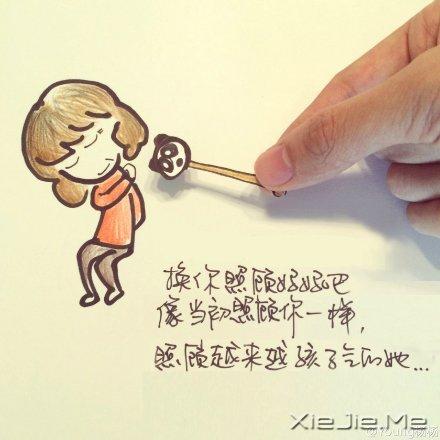 治愈系插画:记得要为妈妈做的9件事 (2)